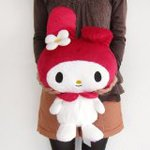 Stuffed animal Special enlarged ☆ L red  Manmaru MY MELODY