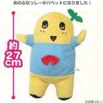 Nasshi puppet otherwise damaging character loose Funabashi unofficial Gotochi