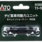KATO N scale dynamic count Pocket line Chibi passenger car for 11-104 model railroad supplies