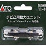 KATO N gauge dynamic count Pocket lines for 11-103 model railroad supplies