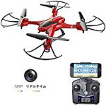 Holy Stone drone HD camera with iPhone&Android live can be high-maintenance features 2.4 GHz 4CH 6-axis gyroscope Wi-Fi camera FPV real time domestic authenticated mode 2 HS200 (red)