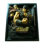 Fist of the North Star - 3D poster art