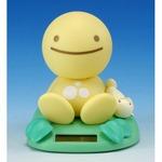 Sunshine Buddy (Sunny Yellow)