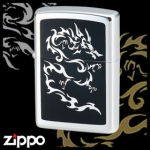 Dragon Zippo - Flame Dragon (Chrome Black)