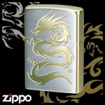 Dragon Zippo - Dragon - DRAGSSG2