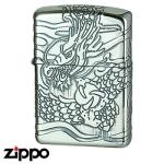Dragon Zippo - Dragon Stronghold #3