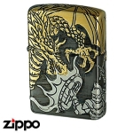 Dragon Zippo - Dragon Stronghold #2