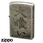"Zippo - Japanese Kanji - ""Super Glutton"""