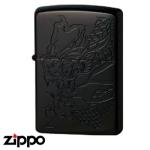 Zippo - Jet Black Dragon Zippo