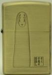 Ghibli Zippo - Spirited Away - No Face
