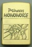 Ghibli Zippo - Princess Mononoke -Ashitaka