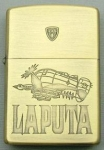 Ghibli Zippo - Laputa Castle in the Sky - Tigermoth