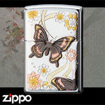 Zippo - Hand-Guilded Retro Butterfly
