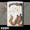Zippo - Hand-Guilded Retro Turtle and Stalk