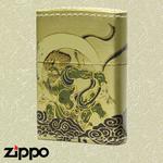 Zippo - Gold Leather Fortune Series - Fujin