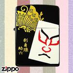 Zippo - Kabuki - Sukeroku