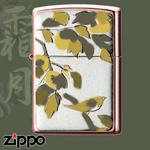 Zippo - Seasons - November (Persimmon)