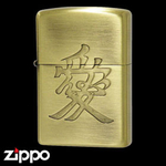 Zippo - Warlord Calligraphy Series - Love