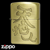 Zippo - Warlord Calligraphy Series - Heaven, Earth and Man