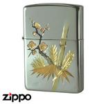 Sterling Silver Zippo - Pine, Bamboo, Plum Zippo