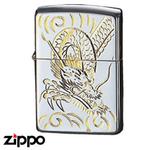 Sterling Silver Zippo - Dragon 2