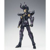 Saint Seiya Cloth Myth Action Figure - Capricorn Shura (Surplice)