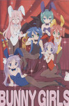 Lucky Star  - Bunny Girls Jigsaw Puzzle