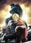 Fullmetal Alchemist - The Two Alchemists Jigsaw Puzzle
