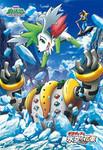 Pokemon Giratina & the sky warrior - Regigigas Jigsaw Puzzle