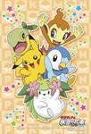 Pokemon Giratina & the sky warrior - Gather Round! Jigsaw Puzzle