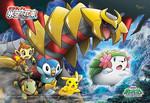 Pokemon Giratina & the sky warrior - Giratina & Shaymin Jigsaw Puzzle