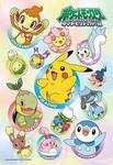Pokemon Diamond and Pearl  - Lovely Pokemon Jigsaw Puzzle