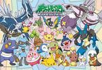 Pokemon Diamond and Pearl  - Happy Pokemon Jigsaw Puzzle