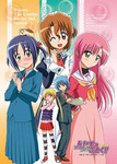 Hayate the Combat Butler - 2nd Season Jigsaw Puzzle