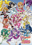Pretty Cure - All Stars Jigsaw Puzzle