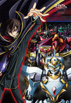 Code Geass: Lelouch of the Rebellion - Zero Jigsaw Puzzle