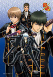 Gin Tama - Guys in Uniform Jigsaw Puzzle