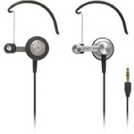 Audio-Technica ATH-EC700 SV (silver)