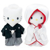 Hello Kitty & Dear Daniel - Japanese Wedding Plush Set (S)