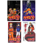 NARUTO - Character Book  (5 Volume Set)