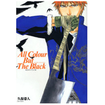 BLEACH - Illustration Collection - All Colors But the Black