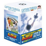 Captain Tsubasa - Captain Tsubasa Complete DVD- Box (elementary school version: prequel)