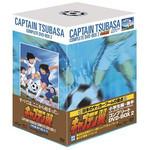Captain Tsubasa - Captain Tsubasa Complete DVD- Box (elementary school version: sequel)