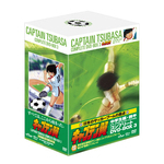 Captain Tsubasa - Captain Tsubasa Complete DVD- Box (junior high school version: prequel)