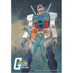 Mobile Suit GUNDAM - TV Series DVD BOX 1 with Figure (Limited First Edition 6 Disc Set)