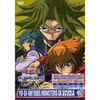 Yu-Gi-Oh! Duel Monsters GX - DVD series  DUEL BOX 15 (3 Disc Set)