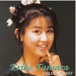 ERIKO TAMURA - Golden Best CD