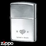 Sterling Silver Zippo - Spiral Heart Charm