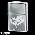 Sterling Silver Zippo - Spiral Heart