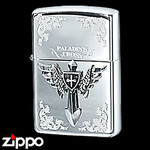 Sterling Silver Zippo - Paladin's Cross  (I)